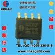SM7352P非隔离式高PF方案 DC/DC LED恒流驱动控制芯片 SOP8