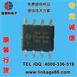 SM7301C 高PF 可控硅调光LED驱动开关电源芯片 深圳电子元件方案