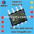 热销SM2212EA调色调温线性恒流LED智能照明驱动IC芯片方案