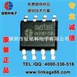 SM2135E多通道智能调光LED驱动芯片 小功率五通道高压恒流驱动IC