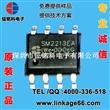新品SM2213EA无电解高PF线性恒流驱动IC 3段色温调节方案