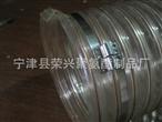 供应PU材质聚氨酯钢丝伸缩风管,耐磨钢丝除尘管单价