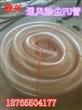 供应PU钢丝波纹抽吸风管,耐磨钢丝缠绕管价格行情