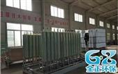 垃圾渗滤液的来源以及环境影响http://www.dtro-china.com/