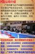 丰田皇冠锐志卡罗拉凯美瑞汉兰达RAV4雅力士花冠原厂配件零件