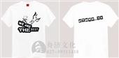 武汉文化衫,武汉文化衫定制,批发-舟济文化