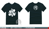 武汉纪念衫定做,纪念衫定做厂家-舟济文化