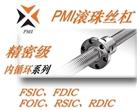 台湾银泰导轨丝杆模组 总代理(大连办事处)