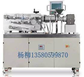 POTOP广州普同微型挤出流延实验机