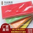 佛山玛喆75X150mm 黄红橙绿 厚釉彩色地铁砖小规格 瓷片厨房卫生间