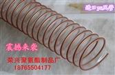 聚氨酯钢丝抽吸管单价通风除尘增强管厂家