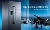 上海西门子冰箱售后服务客服电话**官方维修——欢迎光临