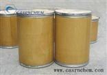阿魏酸原料药厂家现货价格行业领先品质保证