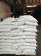 供应日本宝理PPS塑胶原料1140A64