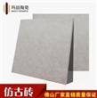 广东佛山瓷砖 客厅浅灰仿古砖 耐脏防滑时尚仿古砖 600X600地板砖