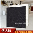 佛山工程黑白凹凸板岩瓷砖600*600仿古砖餐厅地面地板砖服装店