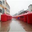 昆明广告帐篷折叠遮阳伞订做印字厂 |昆明广告帐篷折叠遮阳伞订做印字厂 网