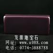 专业生产水晶玻璃原料 半透紫色玉料