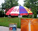 临沧【广告帐篷太阳伞广告伞广告衫折叠桌广告太阳伞】多少钱一把