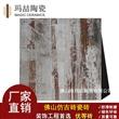 佛山仿古瓷砖 600*600地板砖 个性时尚复古仿木纹阳台卧室地砖