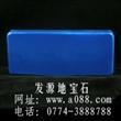 专业生产宝石 宝石蓝玻璃原料