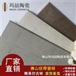 佛山瓷砖 欧式复古600600仿水泥灰色仿古砖 商场地铁站防滑地板砖