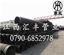 电热熔式HDPE缠绕增强管厂家直销信誉保证