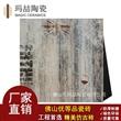 佛山瓷砖个性仿古砖复古砖 600*600仿古内墙砖地板砖 餐厅厨房