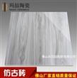 佛山瓷砖 厂家直销600*600 客厅和卧室灰色木纹地板砖 防滑地板砖