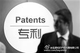 专利可用来保研评职称加分入户积分,增加个人职场竞争力