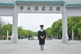 学士服出租,武汉学士服出租,服装租赁-舟济文化