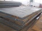供应10-30# 35-55# 20Mn-50Mn 1025优碳板现货及期货定轧