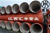 供应增强聚丙烯(FRPP)双壁加筋波纹管专业快速量大从优