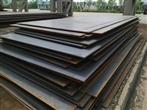 供应NM360 NM400 NM450 NM500调质型耐磨板现货及期货定轧业务