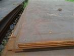 供应Q235NH Q295NH Q355NH Q355GNH耐候板