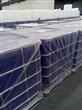 厂家直销全新吨桶。。四川康宏包装容器有限公司