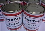 华东区进口美国康特CONTEC大理石清洁膏