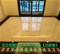 广州增城市大理石翻新结晶公司