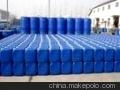 哈密生产厂家出售联氨