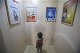 成都电梯广告、成都小区广告、社区广告资源