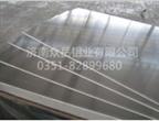 防锈铝板的优势