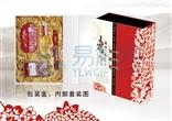 美丽中国系列之剪纸商务礼品套装四件套