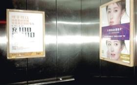 成都社区广告成都电梯广告公司媒体资源