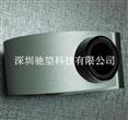 专业供应各种手板模型 CNC手板 塑胶手板 ABS手板 铝合金手板 钣金手板