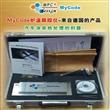 Mycode炉温测试仪