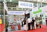 2016第八届中国国际进出口食品及饮料展览会(FBIE CHINA2016)