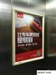 成都电梯楼宇广告宣传