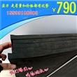 福鼎市地铁止水填缝板 聚乙烯闭孔泡沫板 低发泡 准实惠免裁条