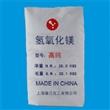 高纯氢氧化镁抑烟剂