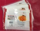 威海食品塑料包装袋